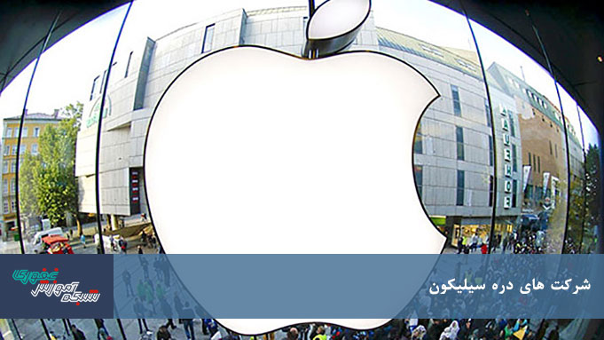 massive-expansion-apple-aims-increase-silicon-valley-workflow.jpg